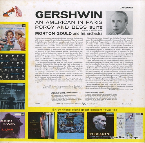 GOULD, MORTON gershwin; an american in paris / porgy and bess suite LM-2002 - back cover