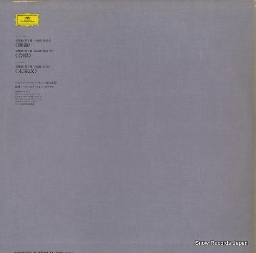 KARAJAN, HERBERT VON beethoven; symphonies no.5 & 9