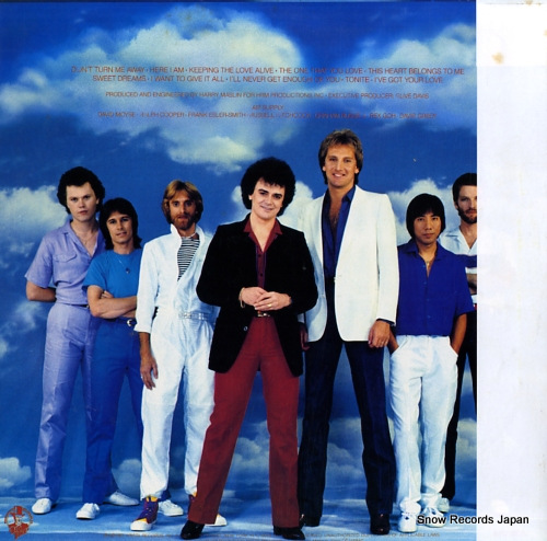 AIR SUPPLY the one that you love 25RS-127 - back cover