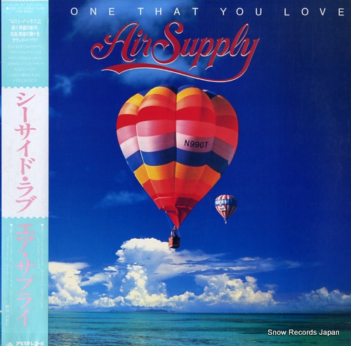 AIR SUPPLY the one that you love 25RS-127 - front cover