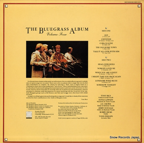 V/A the bluegrass album volume 4 ROUNDER0210 - back cover