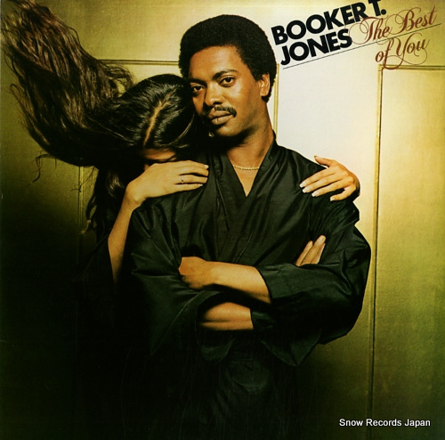 JONES, BOOKER T. the best of you SP-4798 - front cover