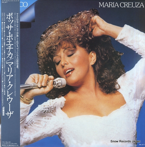CREUZA, MARIA poetico RPL-8177 - front cover