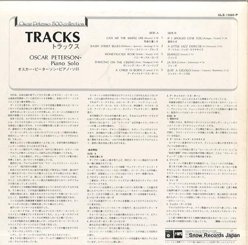 PETERSON, OSCAR tracks ULS-1580-P - back cover