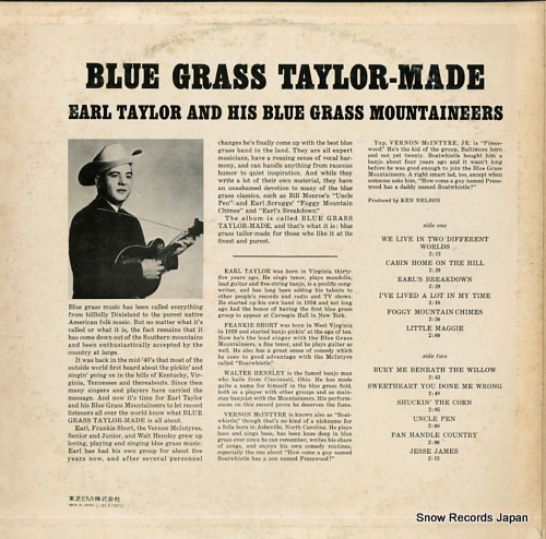TAYLOR, EARL blue grass taylor-made ECS-70072 - back cover
