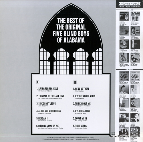 FIVE BLIND BOYS OF ALABANA the best of the original five blind boys of alabama VS-1513 - back cover