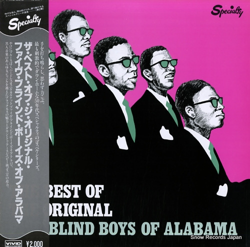 FIVE BLIND BOYS OF ALABANA the best of the original five blind boys of alabama VS-1513 - front cover