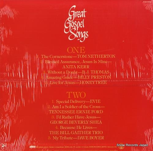 V/A great gospel songs volume 2 WSB-8843 - back cover