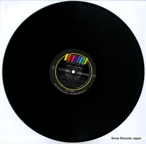 V/A great gospel songs volume 2 WSB-8843 - disc
