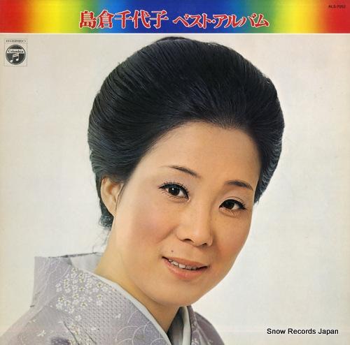 SHIMAKURA CHIYOKO - best album - 33T