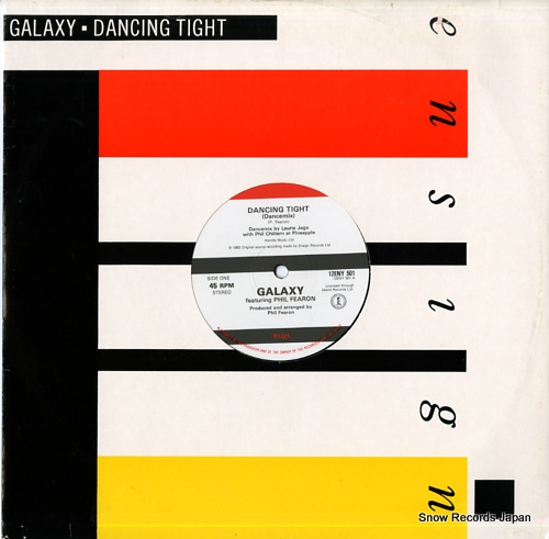 GALAXY dancing tight 12ENY501 - front cover
