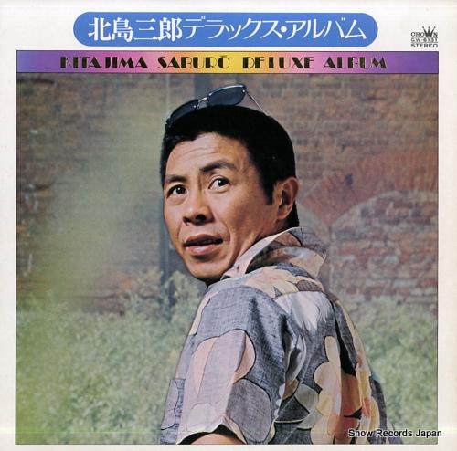 KITAJIMA SABURO - deluxe album - 33T