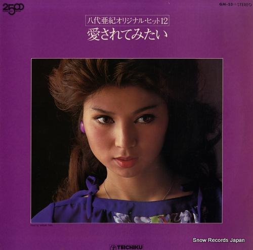 YASHIRO AKI - original hit 12 - 33T