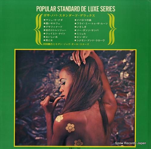 SAWADA, SYUNGO, AND THE MODERN JAZZ ALL-STARS bossa nova standard deluxe PX-10004-J - back cover