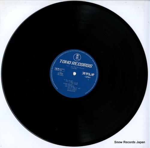 TAKARAZUKA KAGEKIDAN YUKIGUMI inspiration AX-8008 - disc