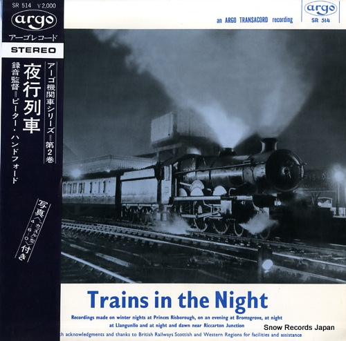 HANDFORD PETER - trains in the night - LP