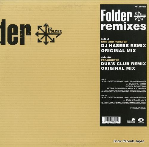 FOLDER - remixes - 33T
