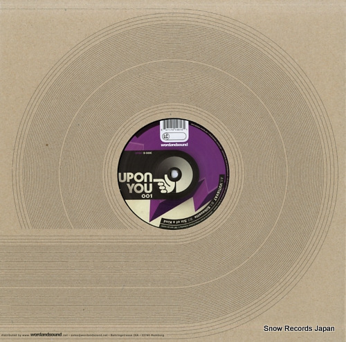 PHAGE vut & vat ep UY001 - back cover