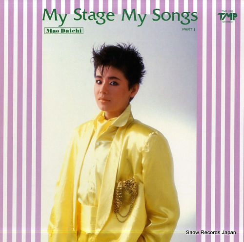 DAICHI MAO - my stage my songs part 1 - LP