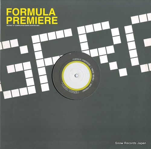 V/A formura premiere GFR-PREM07 - front cover