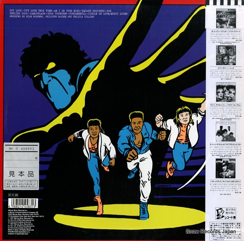 OUTLOUD out loud P-13579 - back cover