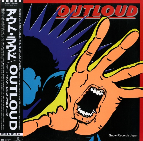 OUTLOUD out loud P-13579 - front cover