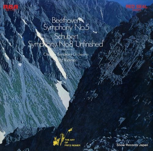フリッツ・ライナー ベートーヴェン:交響曲第5番/シューベルト:交響曲第8番「未完成」 SRA-2732
