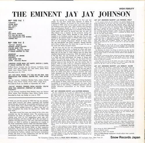 JOHNSON, JAY JAY the eminent volume 1 GXK8032(M) - back cover
