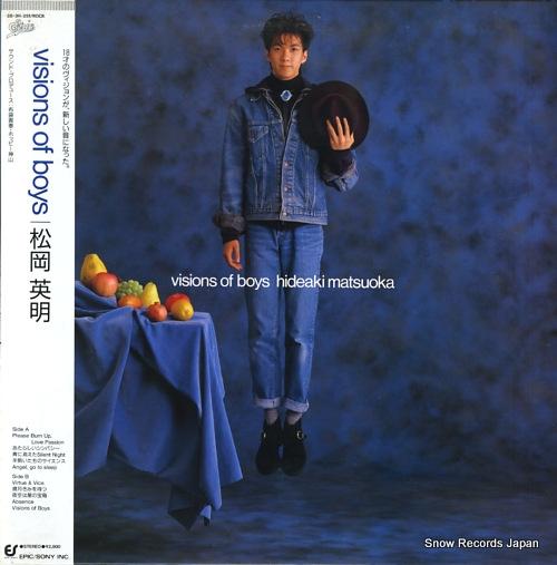 MATSUOKA, HIDEAKI vision of boys 28.3H-251 - front cover