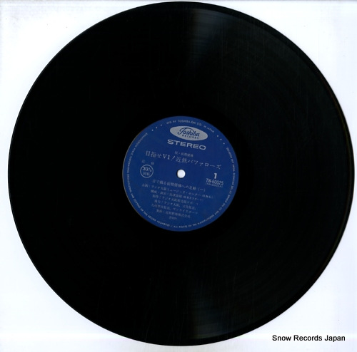 WATANABE, TAKEO mezase v1! kintetsu buffeloes TW-60025 - disc