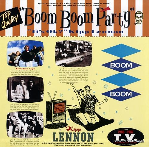 LENNON, KIPP boom boom party 20AP3296 - front cover