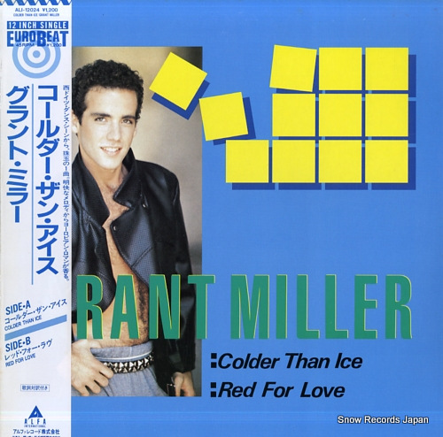 MILLER GRANT - colder than ice / red for love - 33T