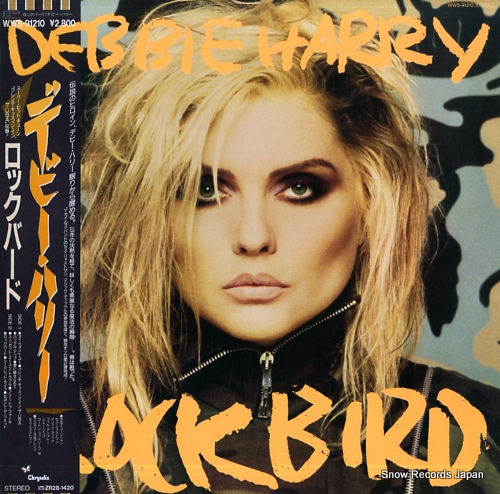 HARRY, DEBBIE rockbird WWS-91210 - front cover