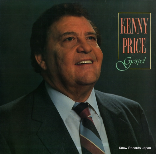PRICE, KENNY gospel BW1308G - front cover