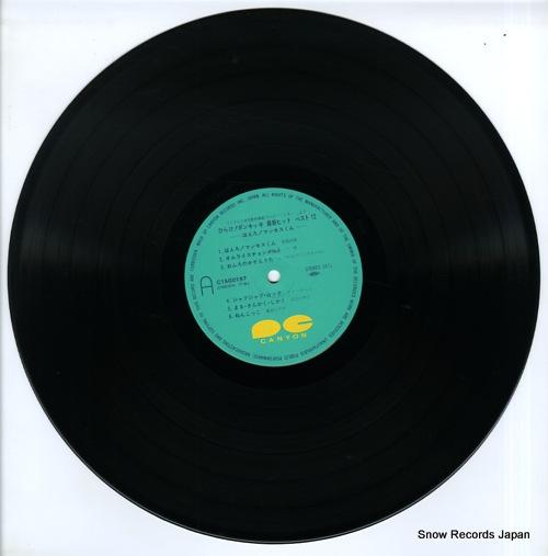 HIRAKE PONKIKKI saishin hit best 12 -hoero! mammoth kun- C15G0197 - disc