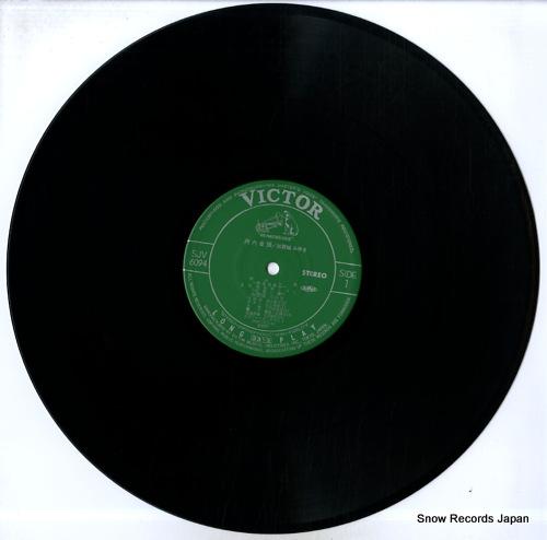 KAGAJO, MIYUKI kawachi ondo SJV-6094 - disc