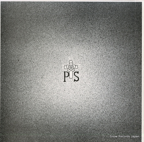 POOLE GAKUIN memory in sound A-17037 - back cover