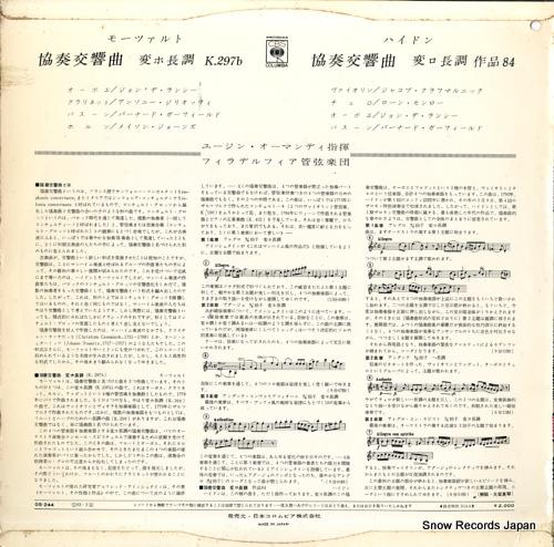 ORMANDY, EUGENE mozart; sinfonia concertante in e-flat major, k.297b OS-244 - back cover