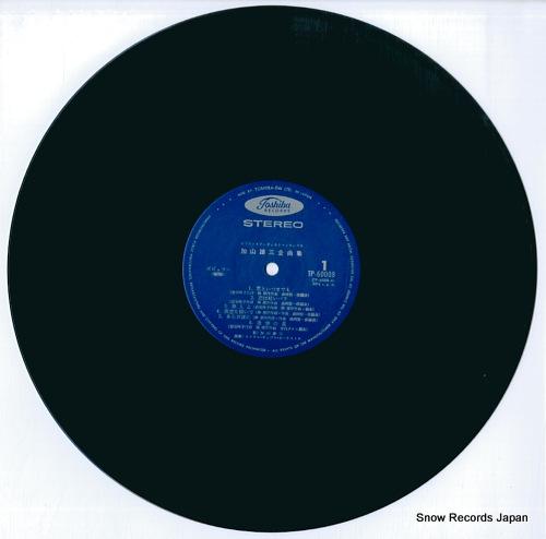 KAYAMA, YUZO zenkyoku shu TP-60008 - disc