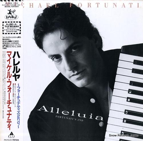 FORTUNATI MICHAEL - alleluia / fortunati's 2nd - 33T