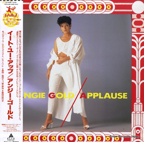 GOLD ANGIE - applause - 33T