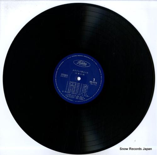 V/A furusato no uta matsuri NW-6076 - disc
