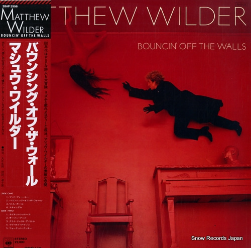 WILDER, MATTHEW bouncin' off the walls 28AP2956 - front cover