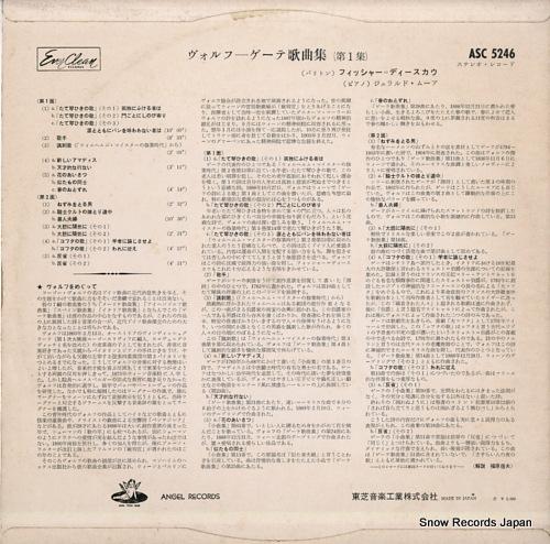 FISCHER-DIESKAU, DIETRICH wolf; goethe lieder vol.1 ASC5246 - back cover