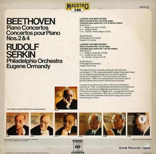 SERKIN, RUDOLF piano concertos nos. 2 & 4 CBS61916 - back cover