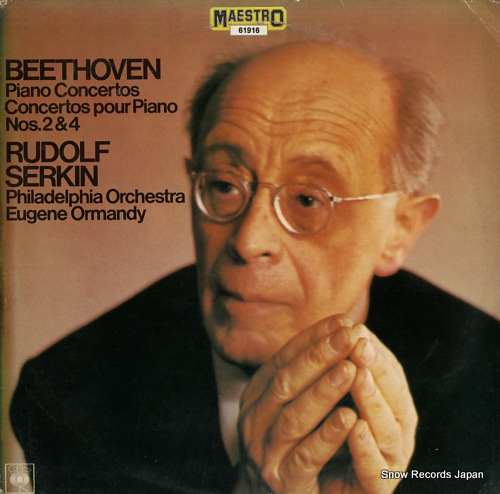 SERKIN, RUDOLF piano concertos nos. 2 & 4 CBS61916 - front cover