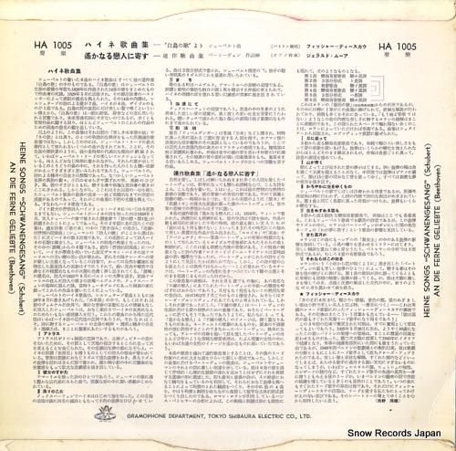 FISCHER-DIESKAU, DIETRICH schubert; heine songs HA1005 - back cover