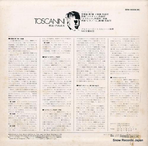 TOSCANINI, ARTURO beethoven; symphony no.7 in a major, op.92 SRA-8009 - back cover