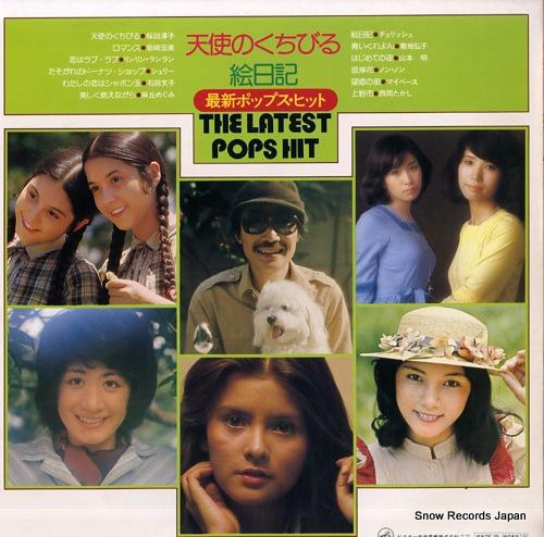 V/A tenshi no kuchibiru / enikki the latest pops hit SJV809 - back cover