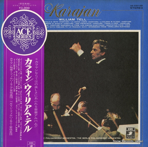 KARAJAN, HERBERT VON william tell AA-93015B - front cover